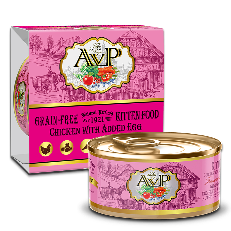 AVP®1921 Chicken With Added Egg Complete Grain-Free Wet Kitten Food